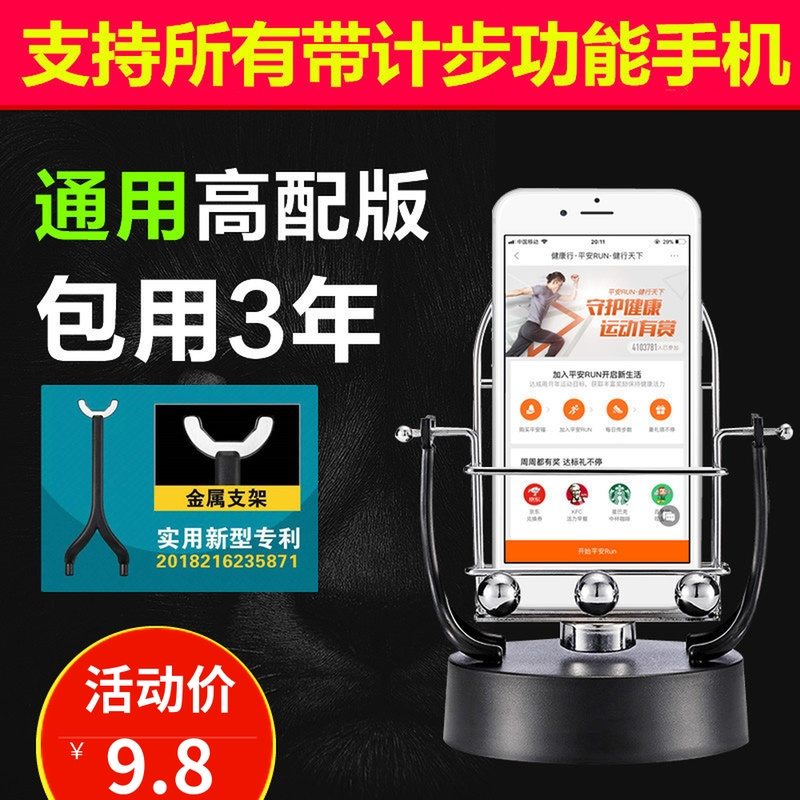 搖擺器購物比價-FindPrice 價格網