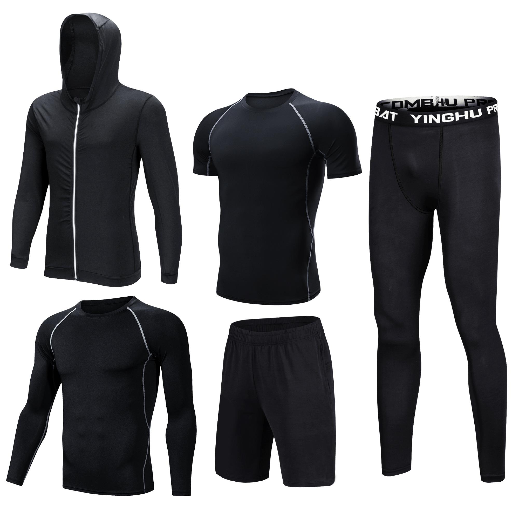 健身衣服男運動套裝夜晨跑步籃球打底緊身速干衣田徑體育生訓練服