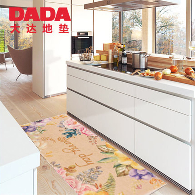 cute kitchen rugs hardware for cabinets dada 大达厨房地毯地垫防滑防油吸水可爱垫脚垫门垫 大达厨房地毯地垫防滑防油吸水可爱垫脚垫门