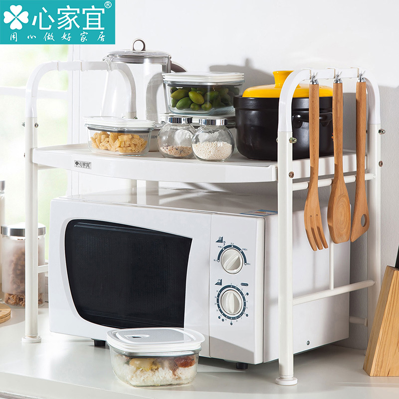 buy heart ikea kitchen microwave oven