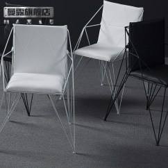 Iron Chair Price Microfiber Dining Chairs Buy Man Exposed Loft Creative Diamond Openwork Modern Minimalist Metal By The Back Negotiations