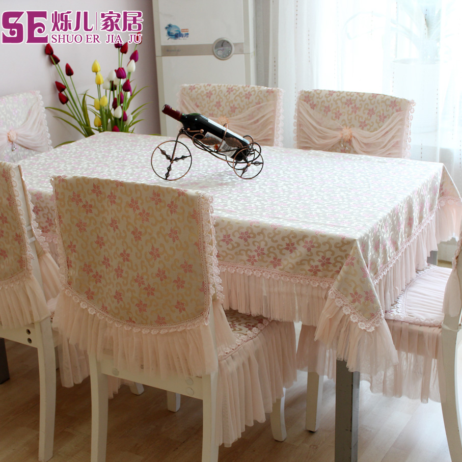 Chair Coverings Buy Shuo Children Chair Package Tablecloth Fabric Table Cloth