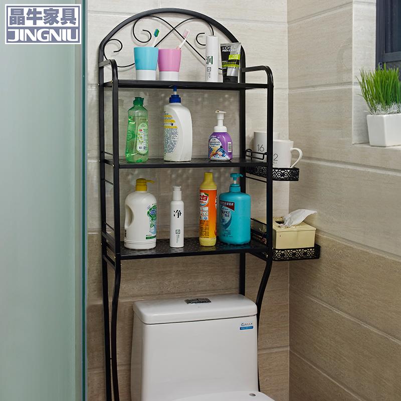 Buy Washing Machine Racks Bathroom Toilet Bathroom Shelf Bathroom Toilet Shelving Racks Shelf Floor Wall In Cheap Price On M Alibaba Com