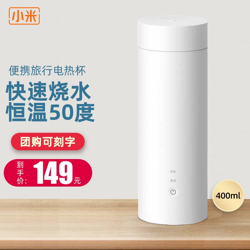 小米 電熱水壺購物比價 - 2020年10月 優惠價格推薦 | FindPrice 價格網