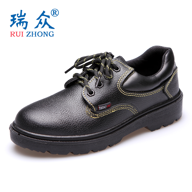 shoes for work in the kitchen french towels buy swiss public safety smashing baotou steel stab wear oil slip protective factory cheap price on m alibaba