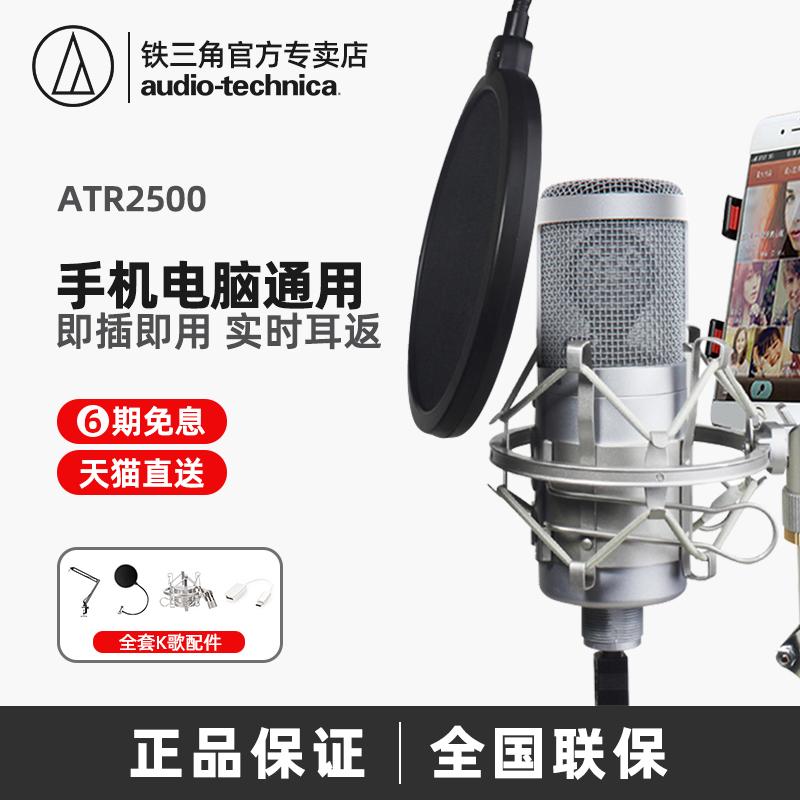 atr2500購物比價-FindPrice 價格網