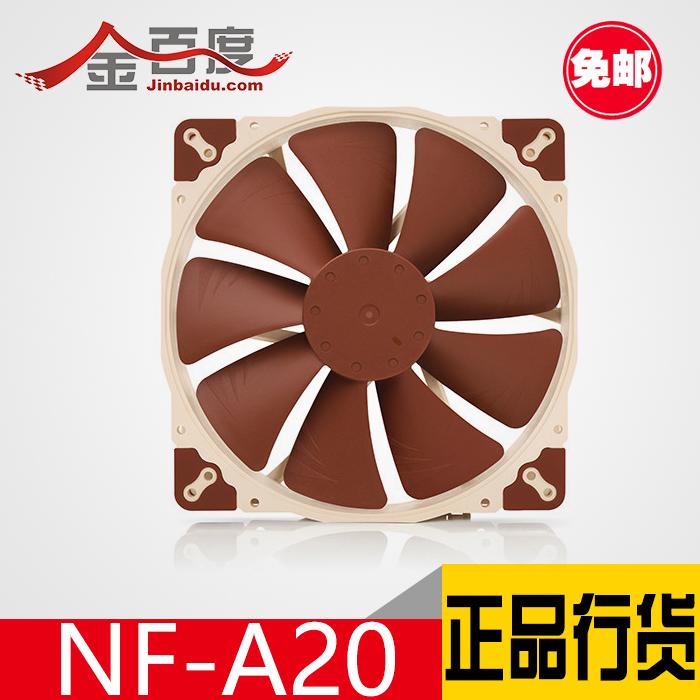 20cm風扇 的拍賣價格 - 飛比價格