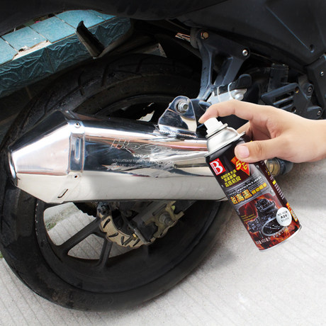 special spray paint for motorcycle high