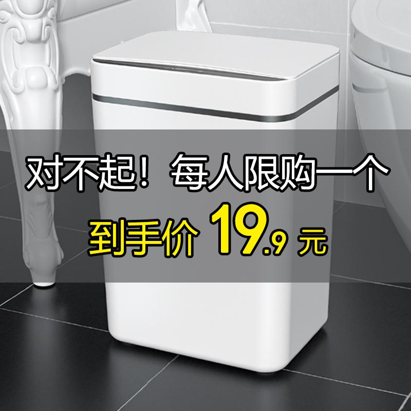 感應式 垃圾桶購物比價第2頁 -FindPrice 價格網