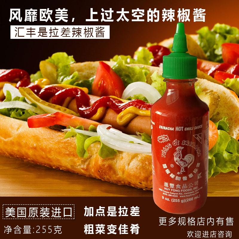是拉差辣椒醬 的拍賣價格 - 飛比價格