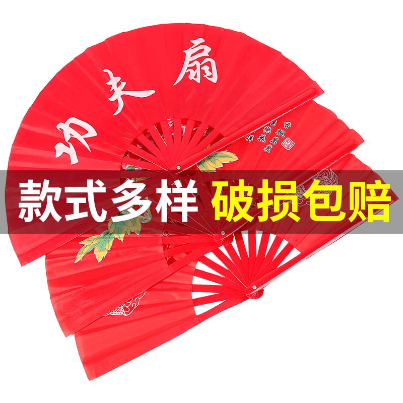 太極扇功夫扇子響扇舞蹈扇子紅色雙面表演扇兒童竹骨塑料武術扇子優惠券領取_全優惠