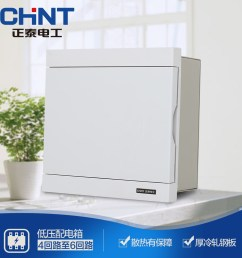 buy chint strong electric box wiring box distribution box lighting box circuit breaker mounting box 4 to 6 loops concealed in cheap price on m alibaba com [ 1000 x 1000 Pixel ]