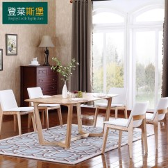 Dark Brown Wooden Dining Chairs Fold Out Chair Bed Kids Buy Denglai Myers Nordic Wood Creative Modern Minimalist Hotel Restaurant Designer Model Room Furniture In Cheap Price On M Alibaba Com