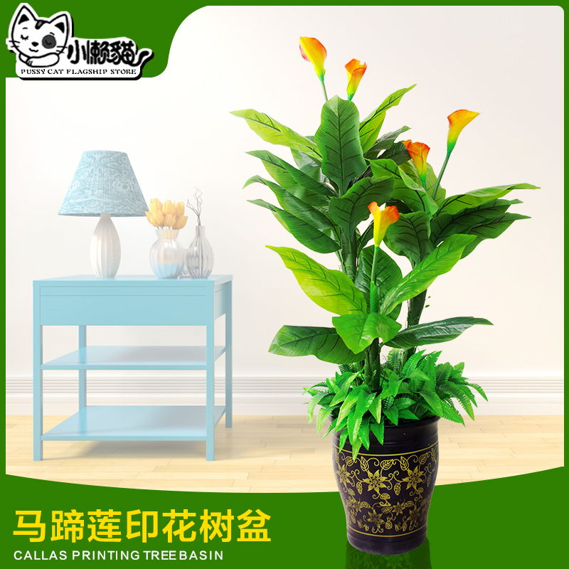 artificial trees for living room lodge decor buy plastic flower flowers plants decoration fake tree green plant calla bonsai in