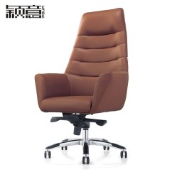 Leather Chair Modern Wegner Circle Buy Ying Italian Office Furniture Fashion Swivel Boss Manager In Cheap Price On