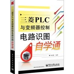 Mitsubishi Plc Wiring Diagram Honda Motorcycle Headlight Buy Genuine And Inverter Control Circuit Knowledge Through Self Study Tutorial Books Fx2n Programming