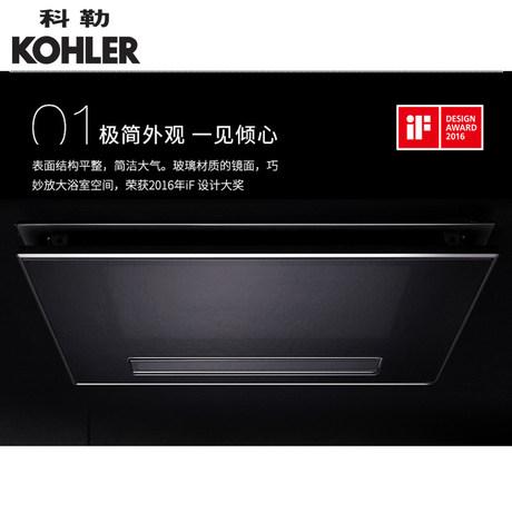 kohler yuba lamp integrated ceiling