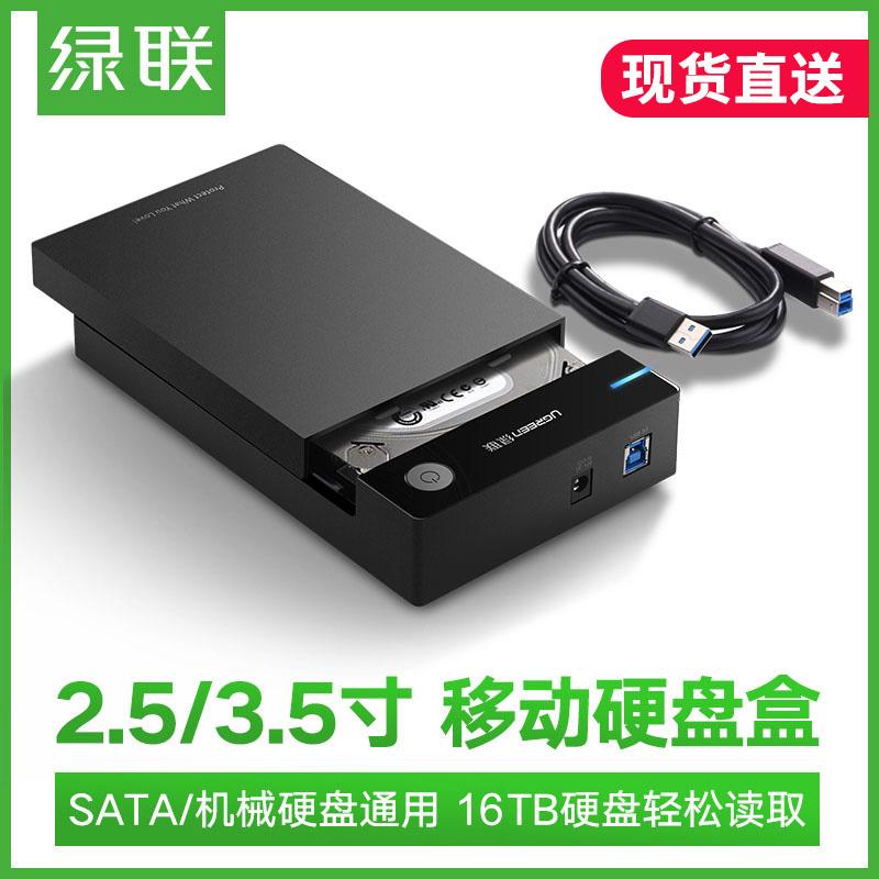 hitachi 外接 硬碟購物比價-FindPrice 價格網