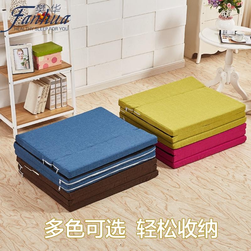 摺疊床墊購物比價-FindPrice 價格網