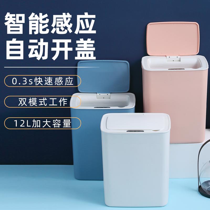 電子 自動 垃圾桶購物比價-FindPrice 價格網