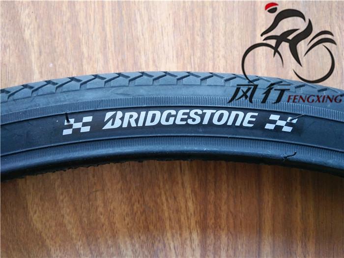 普利司通輪胎 的價格 - EZprice比價網