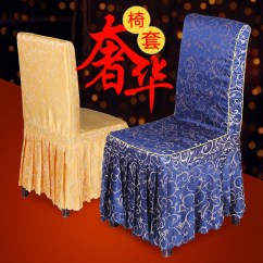 Chair Pad Covers Wedding Ergonomic Office Singapore Buy Custom Hotel Coverings Siamese Banquet Cover Dining Stool Cushion Cloth Wholesale In Cheap