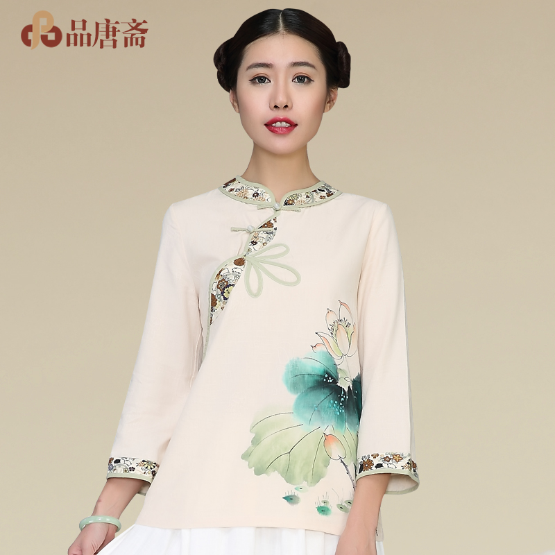 buy han chinese clothing