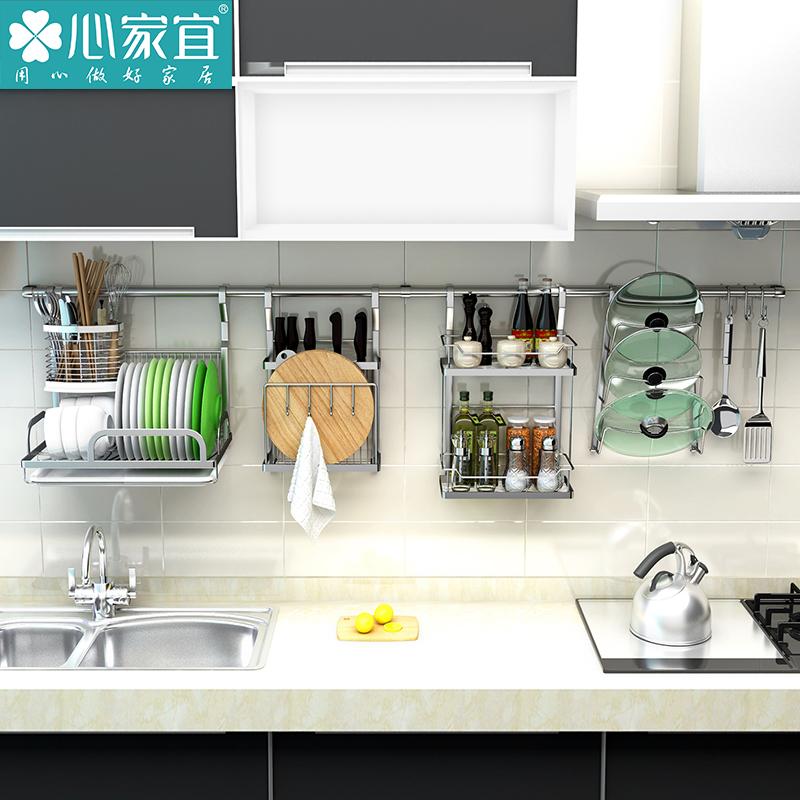 buy heart ikea kitchen racks 304