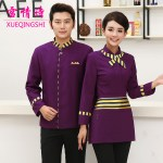 Buy The Hotel Restaurant Overalls Fall And Winter Clothes Female Restaurant Hot Pot Restaurant Dining Restaurant Uniforms Restaurant Waiter Sleeved In Cheap Price On M Alibaba Com