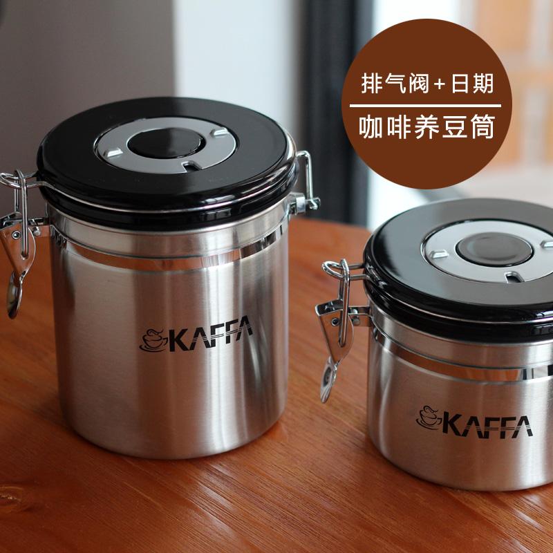 咖啡豆密封罐 排氣 的拍賣價格 - 飛比價格