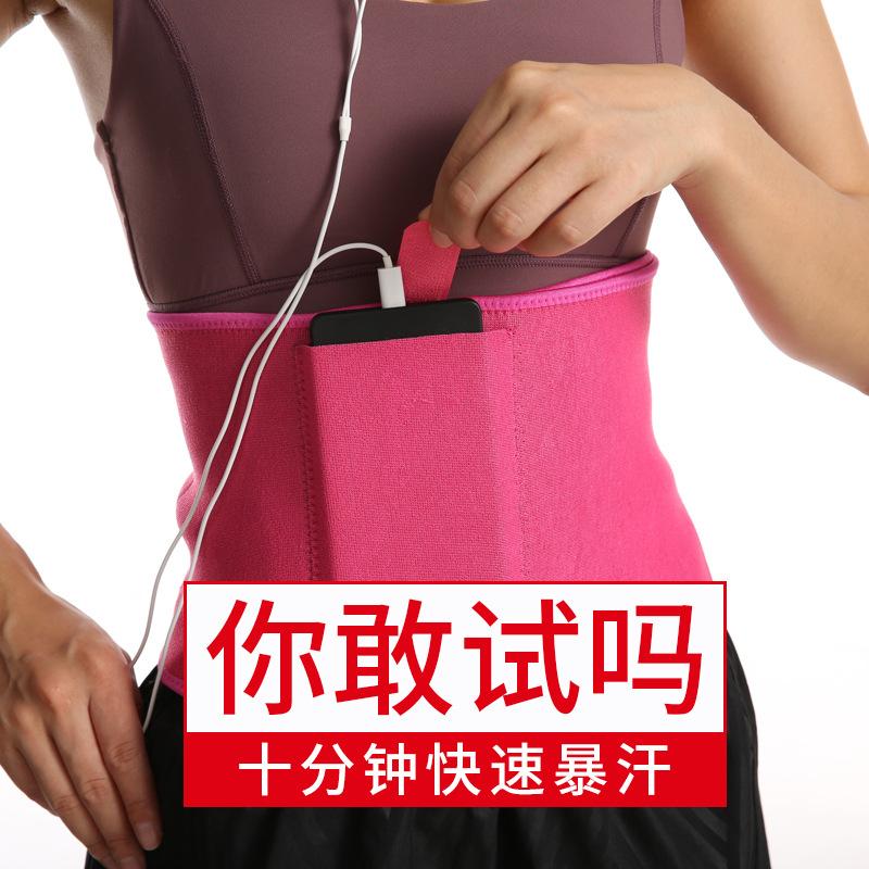 護腰帶購物比價第5頁 -FindPrice 價格網