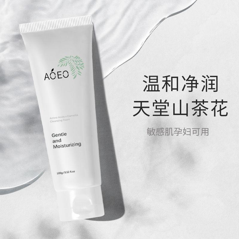 AOEO山茶花潔面乳氨基酸洗面奶女敏感肌溫和控油深層清潔 - Powered by