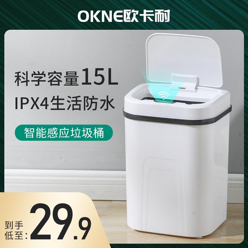 感應式 垃圾桶購物比價第4頁 -FindPrice 價格網