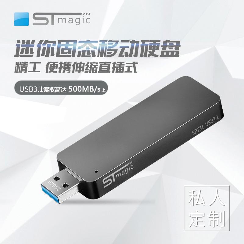 ssd 500g 的價格 - EZprice比價網