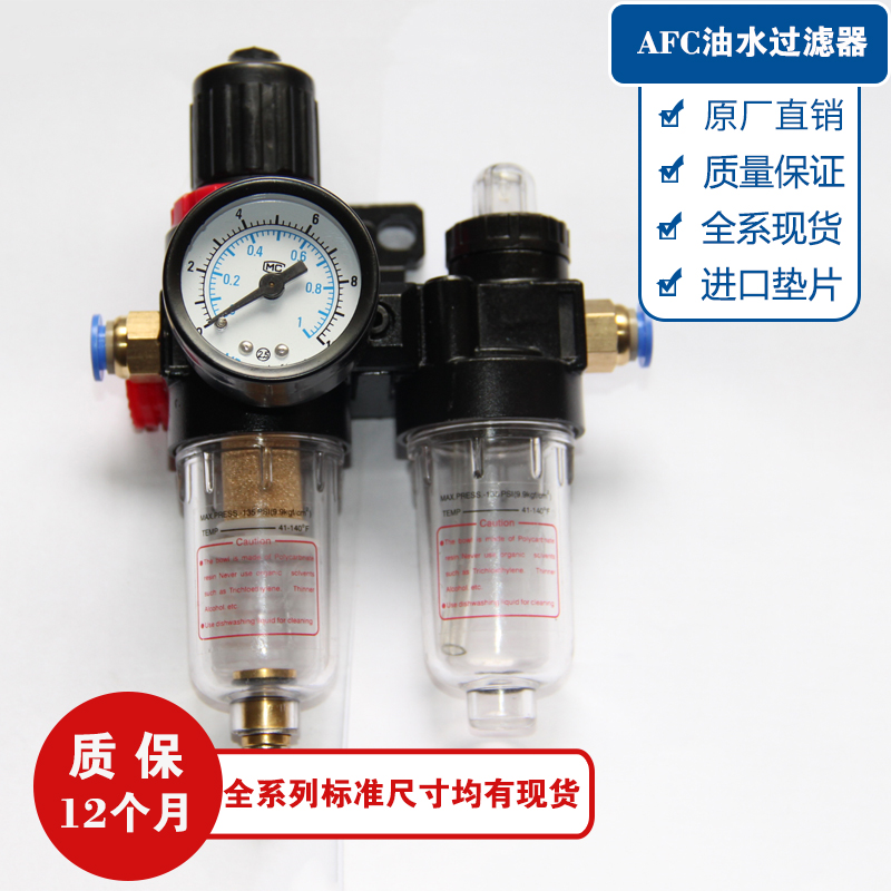 空壓機空氣過濾器 的拍賣價格 - 飛比價格