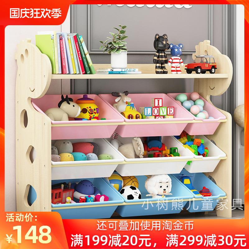 玩具收納架購物比價第9頁 -FindPrice 價格網
