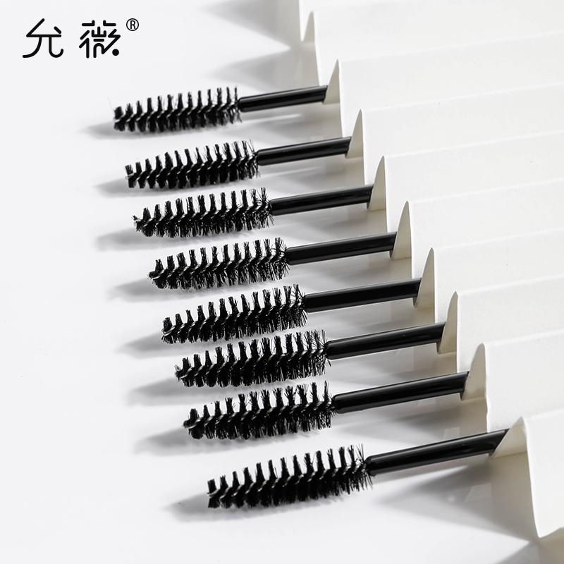 允薇50/100支眉刷眉毛刷子便攜螺旋刷一次性眉梳睫毛梳一支裝掃眉 - 折236網