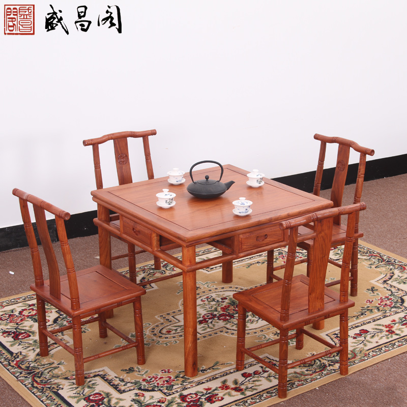 chinese rosewood dining table and chairs kids swivel desk chair buy mahogany combination of solid wood small square leisure antique