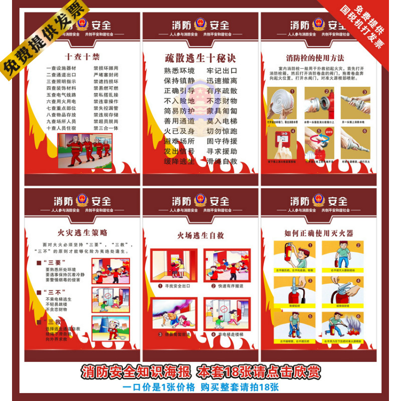 month poster wall charts