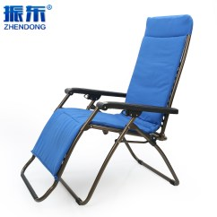 Lounge Chair Cushions Cheap Resin Stackable Chairs Buy Folding Recliner Siesta Winter Plus Cotton Pad Intercropping Zhendong Office Nap In