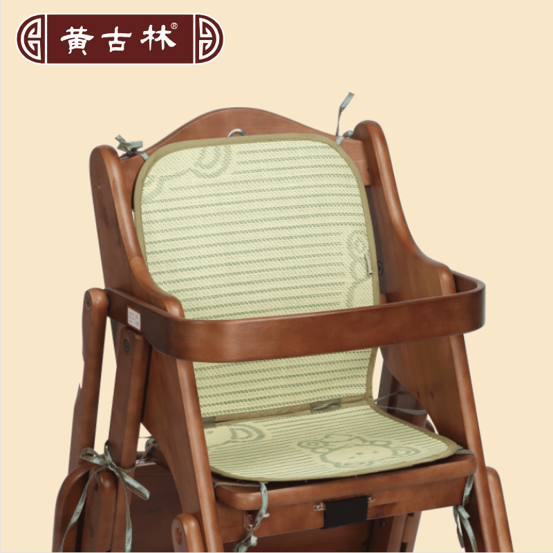 baby bamboo chair ikea dining buy huang ancient forest children 39 s cushion seat mat charcoal breathable bb stool