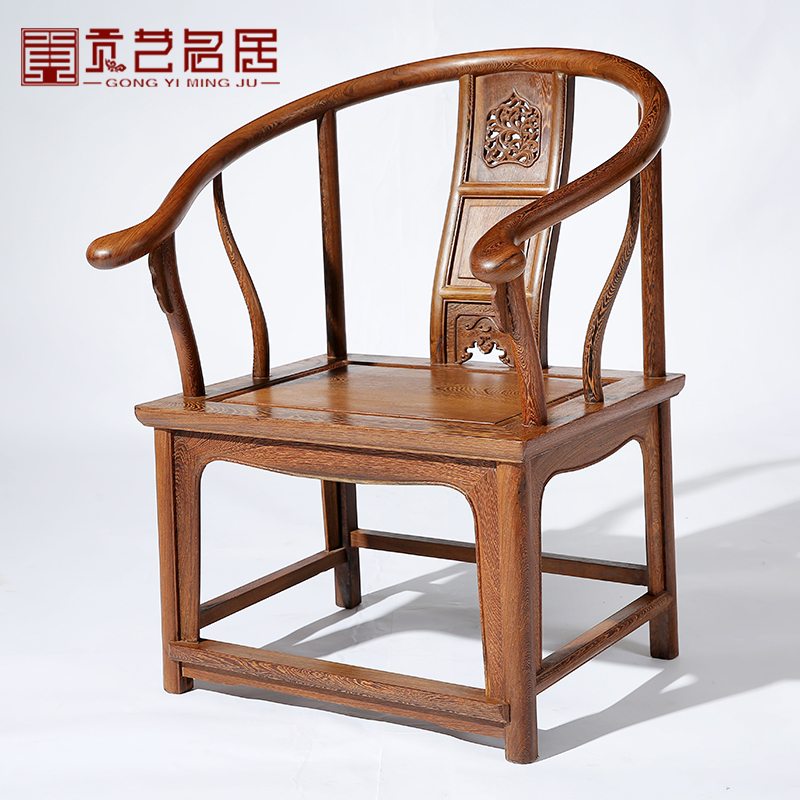 cheap wood chairs big agnes helinox chair one buy mahogany furniture wenge antique chinese wooden around the tuba armchair casual office in price on m alibaba