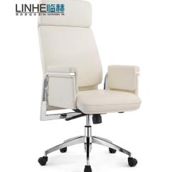 Ergonomic Chair Home Camo Camping Buy Pro He White Leather Modern Office Swivel Boss Manager In Cheap Price On M Alibaba Com