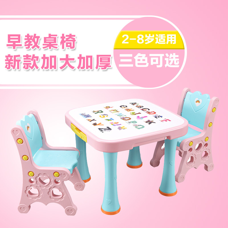 baby table and chairs egg chair for sale buy tables children removable nursery small desk study dining plastic dinner in cheap