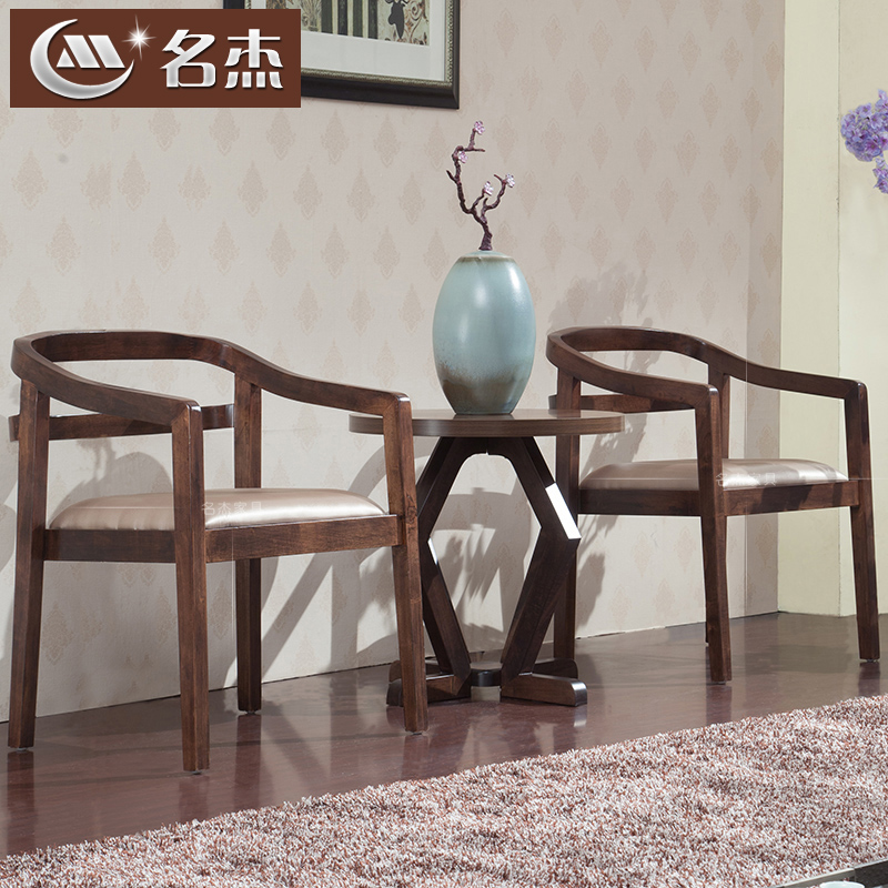 cheap lounge chairs for living room wood chair seat replacement buy the name of geo modern chinese solid study balcony cafe casual dining table and set furniture in