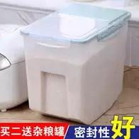 rubbermaid kitchen storage containers backsplash tile design ideas 储存桶塑料新品 储存桶塑料价格 储存桶塑料包邮 品牌 淘宝海外 储米箱50斤厨房米桶收纳箱带轮子有盖家用储存