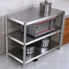 Steel Kitchen Table La Cornue 白钢置物架厨房设计 白钢置物架厨房收纳 白钢置物架厨房推荐 店 淘宝海外 厨房架桌上灶台白钢锅垫微波炉内置支架隔热碗