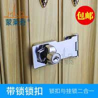 locking kitchen cabinets roll up cabinet doors 厨柜锁新品 厨柜锁价格 厨柜锁包邮 品牌 淘宝海外 铜锁芯老式门锁牌搭扣文件柜抽屉锁免开孔