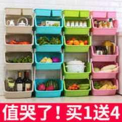 Kitchen Supplies Online Mobile Islands For Kitchens 厨房用品设计 厨房用品收纳 厨房用品推荐 店 淘宝海外 厨房置物架落地多层式省空间用品家用玩具菜篮子蔬菜架收纳