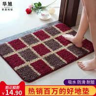cheap kitchen rugs black islands 厨房地毯颜色 厨房地毯设计 厨房地毯推荐 价格 淘宝海外 进门地垫家用入户门口地毯门垫卧室厨房卫生间吸水脚垫